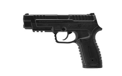 Порошковая покраска пневматического пистолета