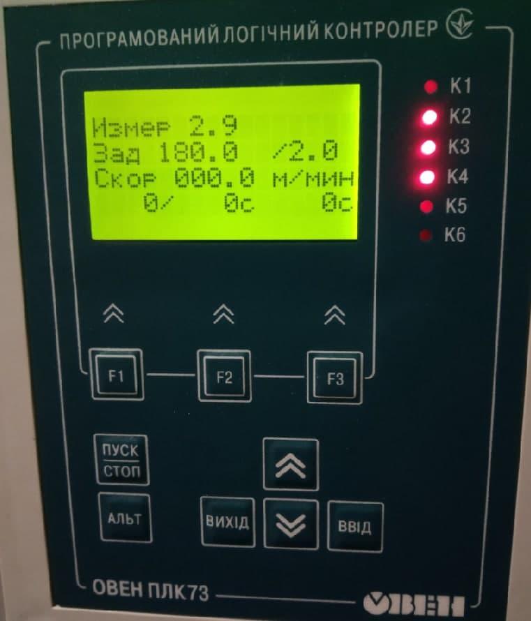 Управление печью полимеризации